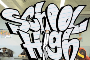 Pro Era (Joey Bada$$, Dyemond Lewis, Kirk Knight, Nyck Caution) - School High (Produced by Brandun Deshay)