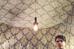 Ryan Hemsworth - Still Awake EP