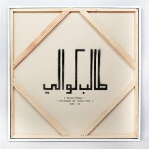Talib Kweli - Prisoner of Conscious (Album Stream)