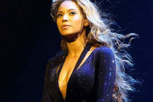 Beyoncé Announces Fall Tour