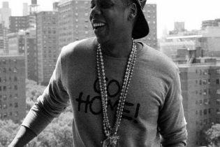 Jay-Z Announces New Album 'Magna Carta Holy Grail'