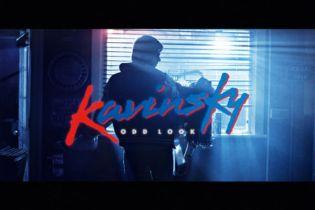 Kavinsky - Odd Look (A-Trak Remix)