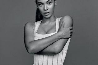 Beyoncé - Part II: On The Run (Solo Version)