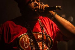 E-40 featuring Danny Brown & ScHoolboy Q  – All My Ni**as