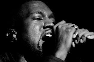 Kanye West's Donda Launches Free Music Writing Program for Chicago Youth