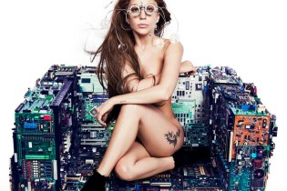 Lady Gaga Goes Naked For 'V' Magazine
