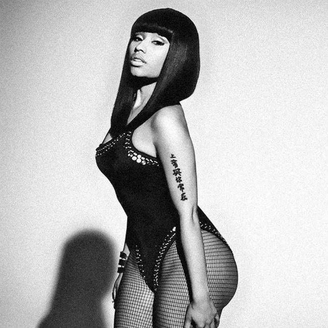 Nicki Minaj Responds to DJ Khaled's Marriage Proposal