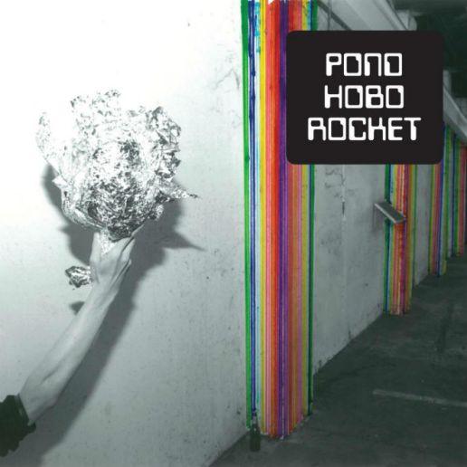 Pond – Hobo Rocket (Album Stream)