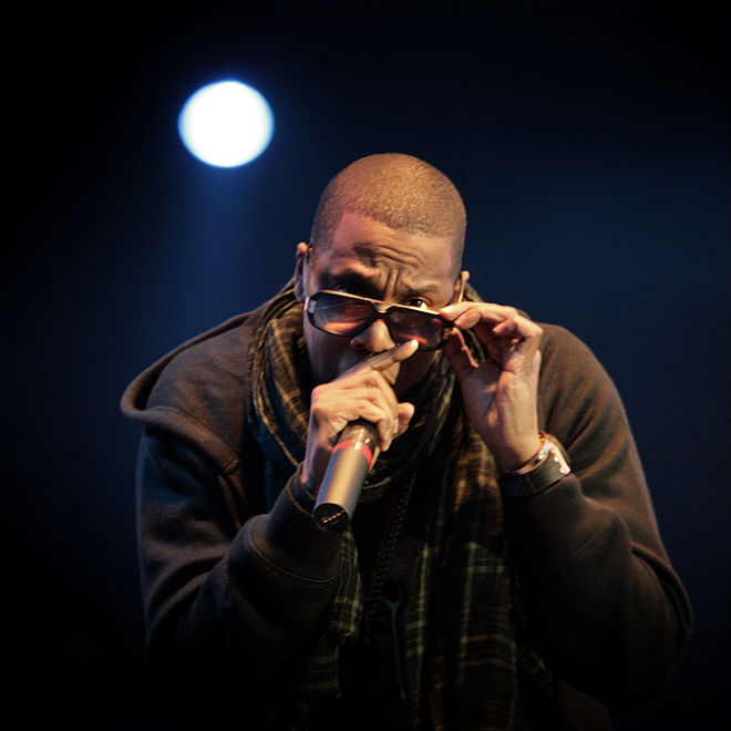 Privacy Group Asks FTC to Investigate Jay-Z's Samsung App
