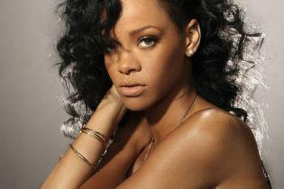 Rihanna - Pour It Up (Leo Kalyan Remix)