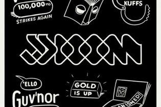 JJ DOOM - Banished (Beck Remix)