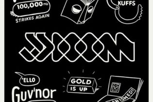 JJ DOOM (DOOM & Jneiro Jarel) Release Three New Songs