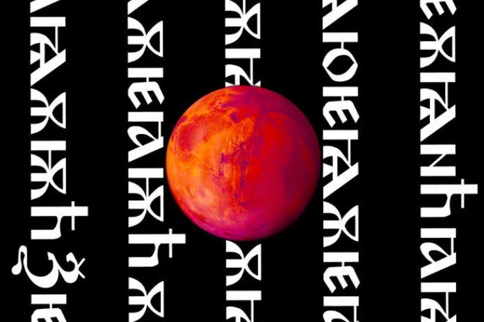 TiDUS - New Age LP (Exclusive Pre-Release Stream)