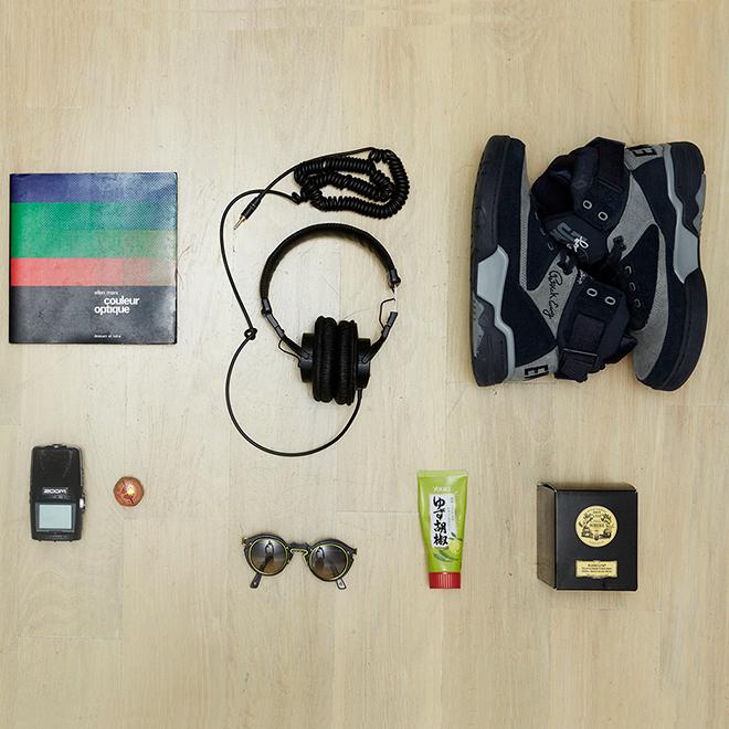Music Essentials: Woodkid