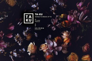Ta-ku - Songs To Break Up To (Full EP Stream)