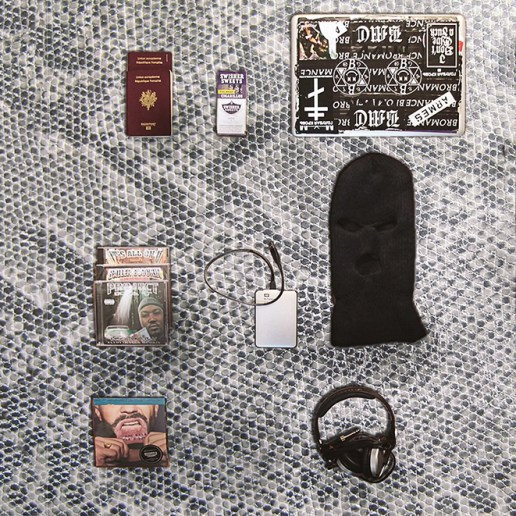Music Essentials: Brodinski