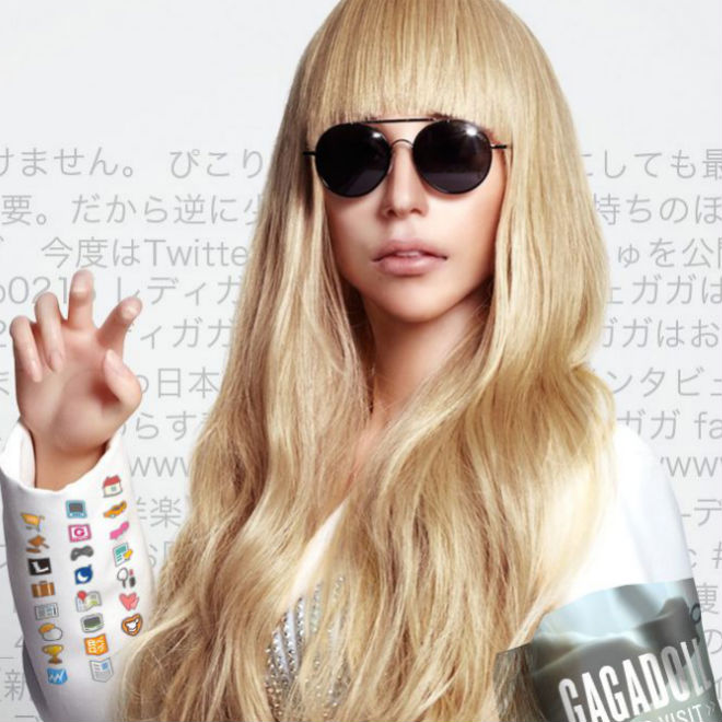 Yahoo! Japan Unveils Bizarre Interactive Page for Lady Gaga