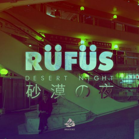 RÜFÜS - Desert Night (DE$iGNATED Remix)