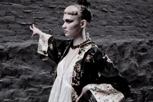 Grimes Announces New Album Coming in September