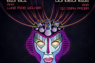 HYPETRAK Premiere: Big Boi featuring Phantogram & Sade - CPU 2.0 (Mashup)