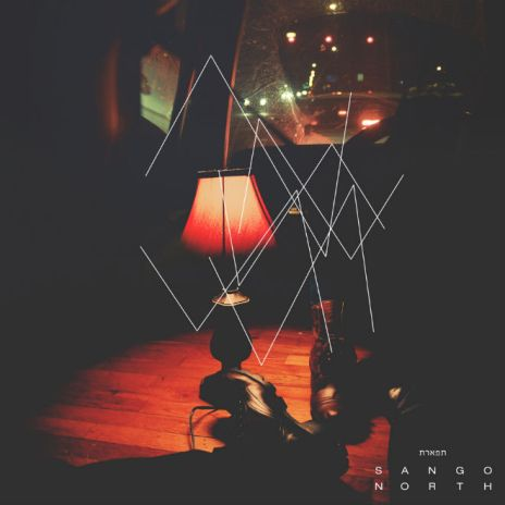 Sango featuring SPZRKT – Middle Of Things, Beautiful Wife (Stwo Remix)