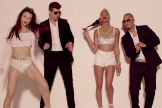 "Sony/ATV And Marvin Gaye's Family Settle ""Blurred Lines"" Lawsuit"