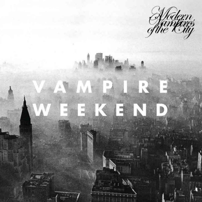 Vampire Weekend featuring Danny Brown, Heems, and Despot - Step (Wintertime Remix)