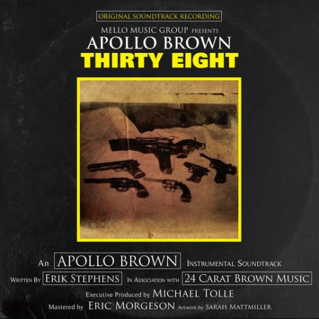 Apollo Brown – The Answer