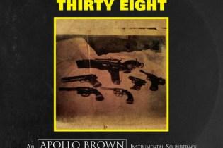 Apollo Brown – The Answer