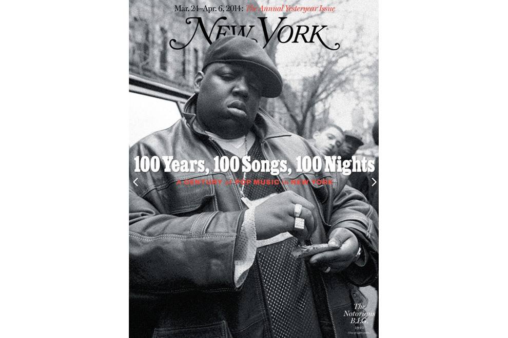 jay z on cover of new york magazines yesteryear issue
