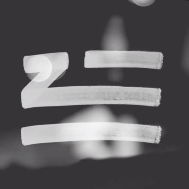 "Mysterious Unknown Producer ""Z"" Revealed As California-based ""ZHU"""