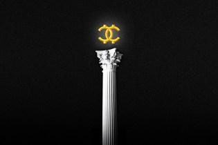 "HU₵₵I Samples Drake And Meek Mill For Atlanta-Tribute Track ""ATL"""
