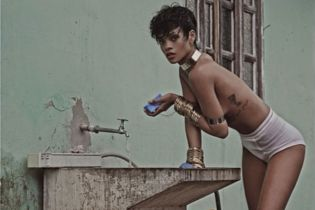 Have a Look At Rihanna's 'Vogue Brazil' Photoshoot