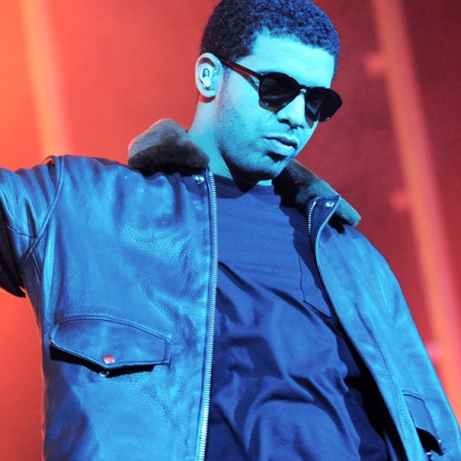 Check Out The 'Started From The Bottom' Website All About Drake