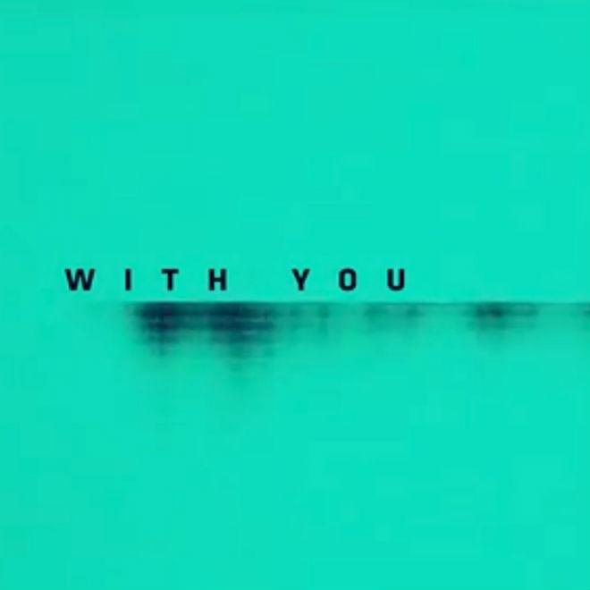EPIK HIGH & BiBi Zhou - With You
