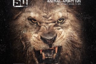 Stream 50 Cent's New Album 'Animal Ambition'