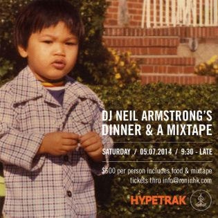 DJ Neil Armstrong Presents: A Dinner & Mixtape