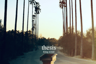 King avriel - thesis (Album)
