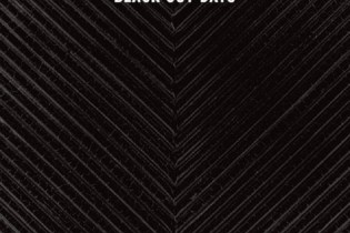 Phantogram - Black Out Days (Future Islands Remix)