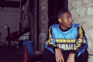 Sir Michael Rocks - Banco
