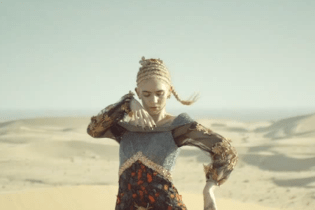 Grimes featuring Blood Diamonds - Go (Trailer)
