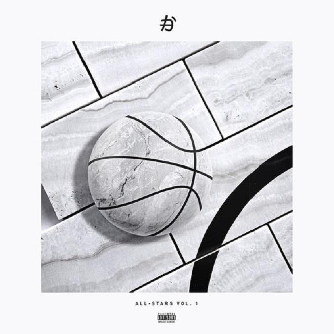 Athletixx - All-Stars Mixtape Vol. 1