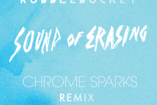 PREMIERE: Rubblebucket - Sound of Erasing (Chrome Sparks Remix)