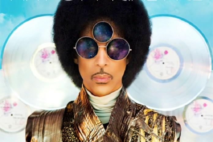 Prince - U Know