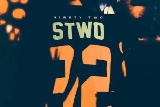 Stwo - Morphans