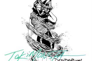 TOKiMONSTA - Desiderium (Album Stream)