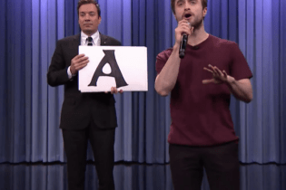 Watch Daniel Radcliffe Rap 'Alphabet Aerobics' with Jimmy Fallon