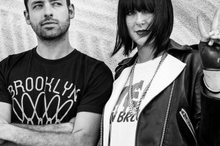 Phantogram featuring Danny Brown & Leo Justi - Black Out Days (Remix)