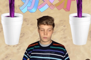 Yung Lean - Blinded