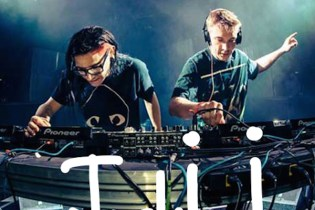 Jack Ü's (Diplo & Skrillex) Debut EP To Be Completed This Month